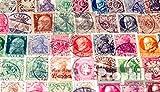 Prophila Collection Deutsches Reich 50 verschiedene Marken Deutsches Kaiserreich mit Nebengebieten (Briefmarken für Sammler)