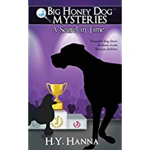A Secret in Time (Big Honey Dog Mysteries #2) by H.Y. Hanna (14-Mar-2014) Paperback