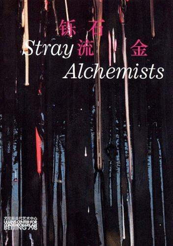 Stray Alchemists