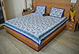 Rajcrafts Multi Floral Print Cotton Doub...