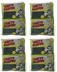 Brite Guard Nylon Scrub Pads 3x4 Inch (48-Piece, Green)