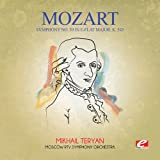 Mozart: Symphony No. 39 in E-Flat Major, K. 543 (Remastered)