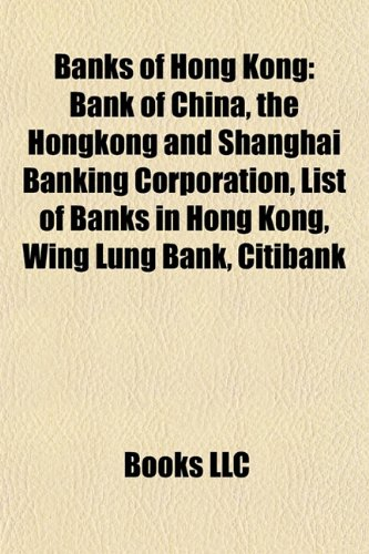 banks-of-hong-kong-dbs-bank-limited-defunct-banks-of-hong-kong-hsbc-hang-seng-bank-the-hongkong-and-