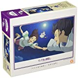 300-piece jigsaw puzzle Spirited Away real name (26x38cm)