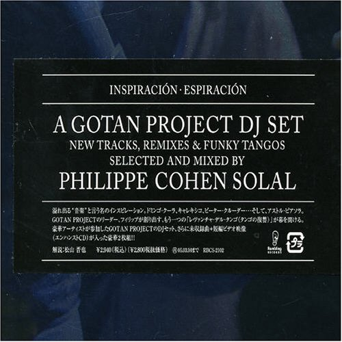 Gotan Project DJ Set