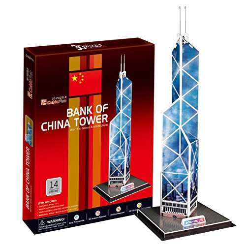 puzzle-14-pieces-puzzle-3d-chine-hong-kong-bank-of-china