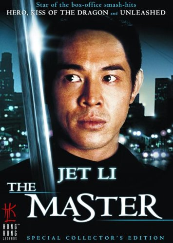the-master-dvd