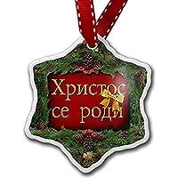 Serbisch Frohe Weihnachten.Suchergebnis Auf Amazon De Fur Serbisch Saisonale Deko