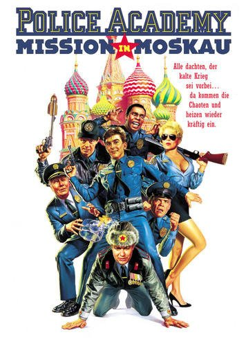 police-academy-7-mission-in-moskau
