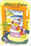 Katie's Cakes (Avalon Career Romance)