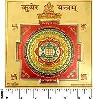 يوجي مانترا سري كوبر يانترا (15.24 × 15.24 سم مطلية بالذهب 24 قيراط 180 جم لكل متر مربع) Kubera Yantra, Kanakd