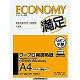 Kokuyo Textverarbeitung f_r Thermopapier Wirtschaft Zufriedenheit Typ A4 100 Blatt Thailand -2014 (Japan-Import)