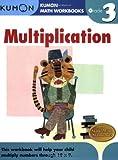 Multiplication Grade 3 (Kumon Math Workbooks)