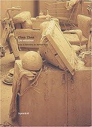 Chen Zhen : Les entretiens