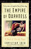 The Empire of Darkness: A Novel of Ancient Egypt (Queen of Freedom Book 1) (English Edition)