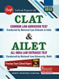 CLAT & AILET SOLVED PAPERS (2008-2017) [SOLVED PAPERS OF CLAT & AILET] 2018