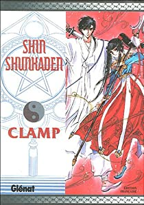 Shin Shunkaden Edition simple One-shot