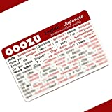 Japanese Language Card By OOOZU - Phrasebook Alternative