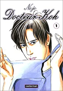 Dr Koh Edition simple Tome 1