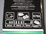 Multistore 2002 Cluster Lichterkette mit 576 LEDs warmweiß / 6,5m lang / 8 Leuchteffekte/Innen & Außen