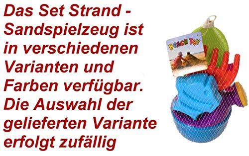 CBK-MS. Sandspielzeug Set mit Gießkanne Schaufel Harke und Förmchen Sandkasten Strandspielzeug