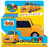 Kleiner Bus Tayo Toy - NURI