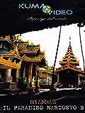 Myanmar Paradiso Nascosto #02 kostenlos online stream