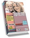 Vokabeltrainer Griechisch, 1 CD-ROM Grundwortschatz und Redewendungen für Anfänger. Für Windows 98/NT/2000/ME/XP und Mac OS 8.6 und höher. Für alle Altersstufen - EuroTalk