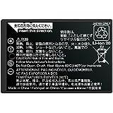 Fujifilm 16536702 Batterie Rechargeable pour Appareil GFX 50s Noir