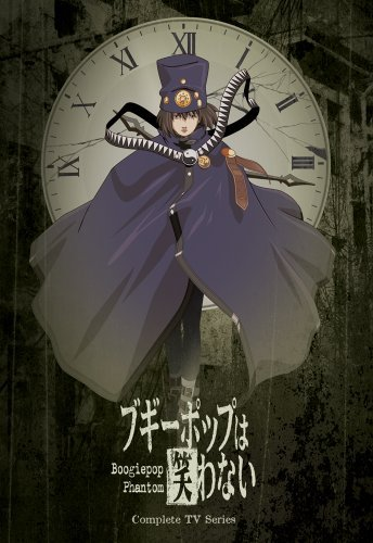 Boogiepop Phantom Complete TV Series by Roxanne Beck - Dvd Beck