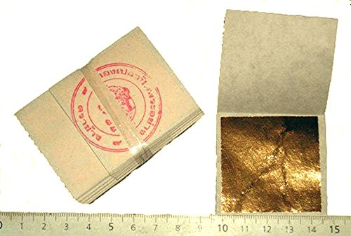 Packung mit 50 Blttern 24 K Gold 45 MM X 45 mm in Base 100{90141e6d92ee2d24d1f1254d48f723448c2cb1a399f1d494857b9a22391724d2} Ech