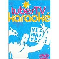 Karaoke Tubes TV