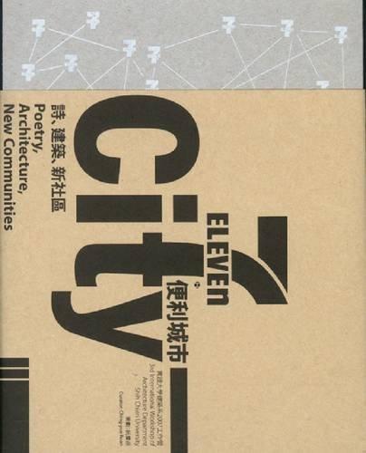 7-eleven-city