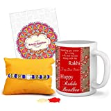 TIED RIBBONS Ceramic 325ml Coffee Mug for Rakhi Gift (Multicolour)