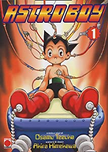 Astroboy 2003 Edition simple Tome 1