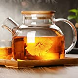 Cosy-YcY High Quality Borosilicate Glass Teapot Coffee Pot With Heat Resistant Glass Infuser