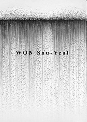 Won Sou-Yeol por Michel Nuridsany