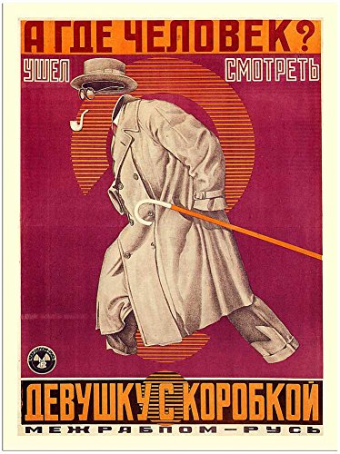 Girl With The Hat Box, Russian Movie Poster (30x40cm Art Print)