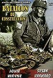 Batallón de Construcción [DVD]