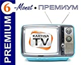 Kartina.TV 6 Monat Abo PREMIUM ohne Vertragsbindung Ruskoe TV Archiv Videothek HD TV