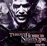 Terenzi Horror Nights 4-O.S.T -