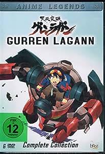Gurren Lagann - Complete Collection [6 DVDs]