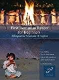 E Readers Best Deals - First Romanian Reader for Beginners: Bilingual for Speakers of English (Graded Romanian Readers Book 1) (English Edition)