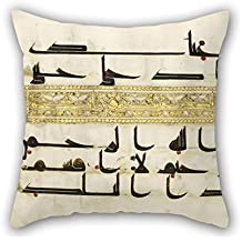 20 X 20 Inches / 50 By 50 Cm Oil Painting Unknown Tunisian - Qur'anic Folio Throw Pillow Case,twin Sides Is Fit For Him,seat,valentine,wedding,coffee House,adults