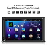 Qiilu Autoradio 7' Tableau de Bord Lecteur MP5 2 Din Ecran Tactile HD Bluetooth Stéréo Navigation GPS Multimédia BT WiFi AM/FM