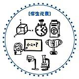 YFB Et papier bande main compte élément étudiant symbole émoticône paquet lettre journal art ligne main compte bricolage autocollant élément étudiant 22MM * 5M-...