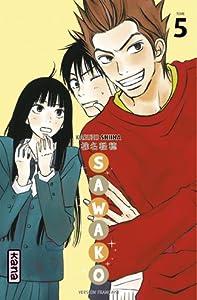 Sawako Edition simple Tome 5