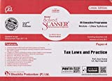 Shuchita Prakashan's Solved Scanner for CS Executive Module - I Paper - 4 Tax Laws & Practice Dec. 2017 Exam