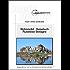 Wohnmobil Reisebuch Frankreich:  Die Bretagne: 6. überarbeitete und erweiterte Auflage 2017