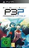 Shin Megami Tensei: Persona 3 Portable - Collector's Edition